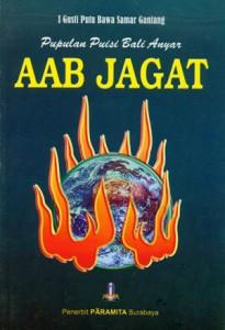 Aab Jagat