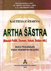 Artha Sastra