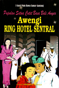 Awengi Ring Hotel Sentral