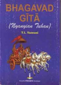 Bhagawad Gita ( Nyanyian Tuhan )