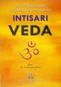 Intisari Veda