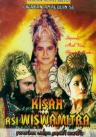 Kisah Rsi Wiswamitra