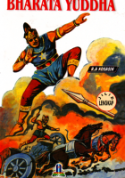 Mahabharata-komik