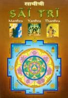Saitri Mantra Yanthra Thanthra