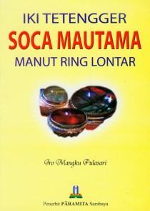 Soca Mautama