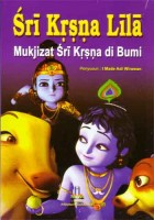 Sri Krsna Lila
