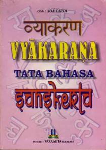 Vyakarana Tata Bahasa Sansekerta