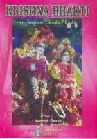 krisna-bhakti