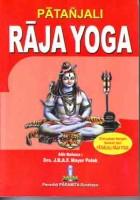 patanjali raja yoga